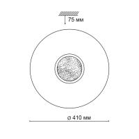 Cветильник LED 48W 220V LAZANA 2074/DL SN 014
