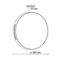 2076/DL SN 027 св-к GETA SILVER пластик LED 48Вт 3000-6500К D390 IP43 пульт ДУ