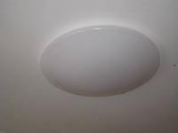 Светильник потолочный MX650 QB LED DIM