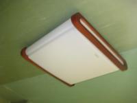 Светильник потолочный MX757 (yamei) LED DIM