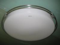 Светильник потолочный MX538 MY LED
