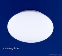 Св-к LED HC 9.6W QB
