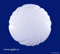 Светильник LED HC 260 9.6W 5700K Parrot YW