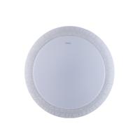 Светильник LED HC 480 3000/4500K Athena