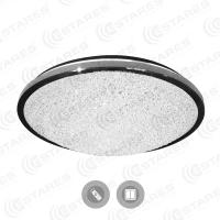 Управляемый светодиодный светильникESTARES ATMOSFERA 38W R-380-TWIST-220-IP20