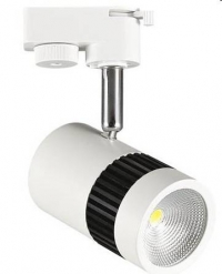 Светильник HL 837L