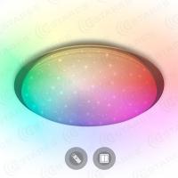 Управляемый светодиодный светильник SATURN 25W RGB R-350-SHINY/WHITE-220-IP44 /2019 с кантом