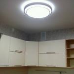 Светильник потолочный MX586 LY LED DIM