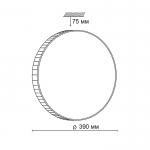 2078/EL SN 025 св-к DINA AMBER пластик LED 72Вт 3000-6500К D500 IP43 пульт ДУ