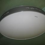 Светильник потолочный MX500G STAR CHARM LED DIM