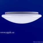 Св-к MX300 LED QB 13W