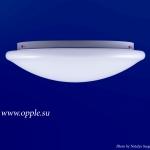 Светильник потолочный MX300 QB LED