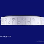 Светильник MX LED 460B-D0.4*54-01 4000K