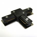 Коннектор Т-образный к шинопроводу однофазному