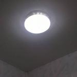 Светильник потолочный MX200 круглый LED