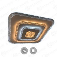 Управляемый светодиодный светильник GEOMETRIA ICE 80W Q-530-WHITE/CLEAR-220-IP40