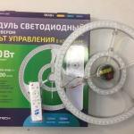 Модуль светодиодный лампа с драйвером Novotech 90 Вт с ПДУ 357706