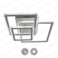 Управляемая светодиодная люстра SONNE 80W 3S-RC-520x520x110-WHITE/WHITE-220-IP20