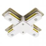 Коннектор Х-образный к шинопроводу однофазному